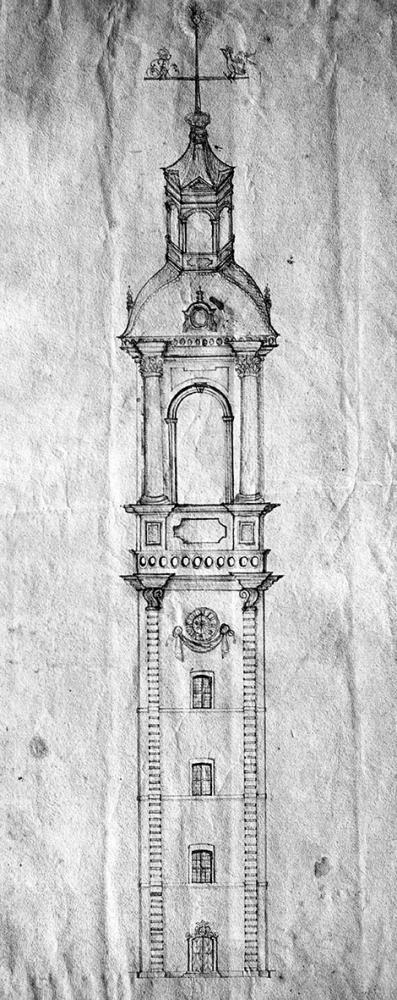Wieża kościoła Mariackiego. Rysunek sangwiną. 31 x 14,5cm. MNS/A.Foto/5143